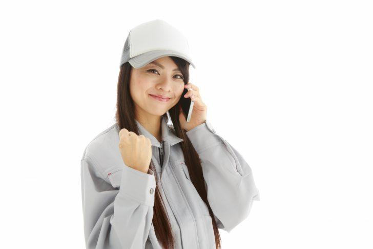 応援する女性期間工