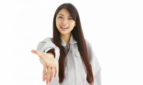 出戻りを歓迎する女性期間工