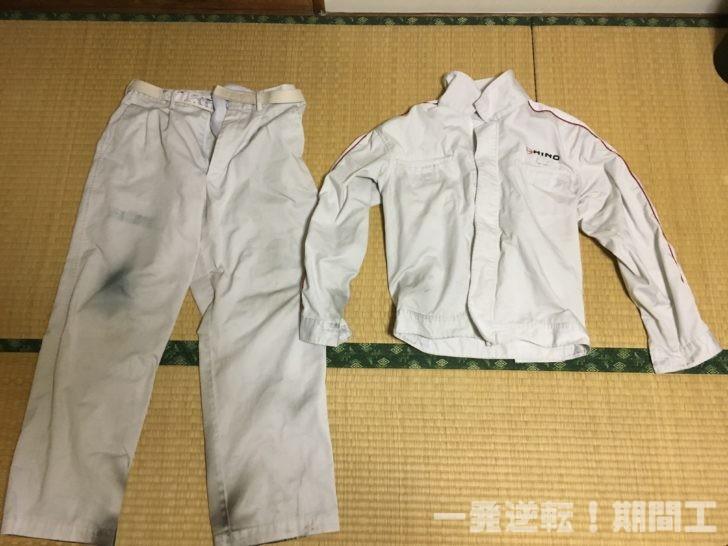 日野自動車の作業服