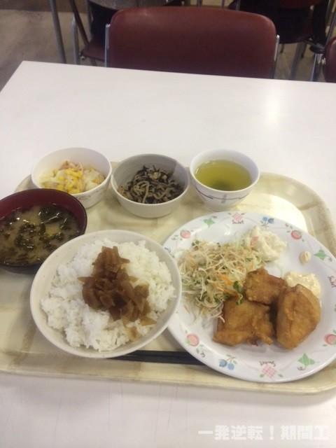 マツダ西浦寮の食事