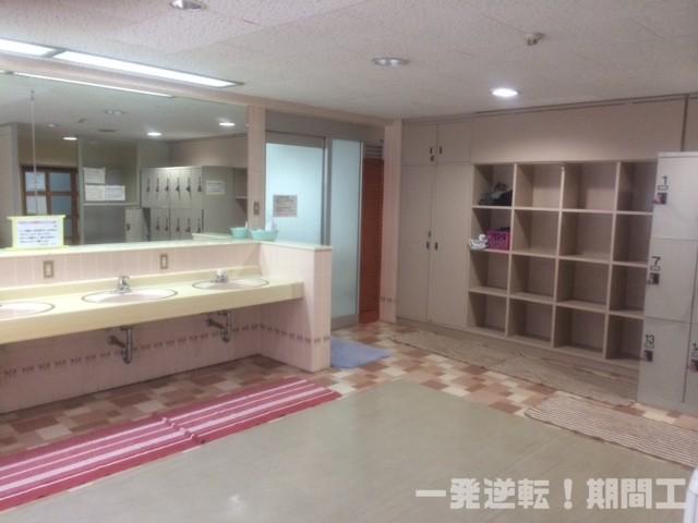 青葉寮の風呂