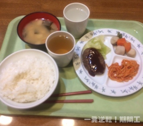 青葉寮の朝食
