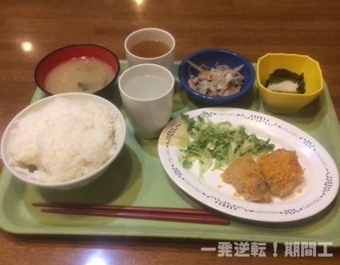 青葉寮の夕食