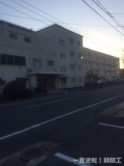 水島工場の青葉寮