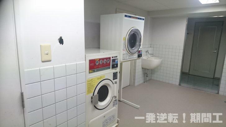 富久寮の乾燥機