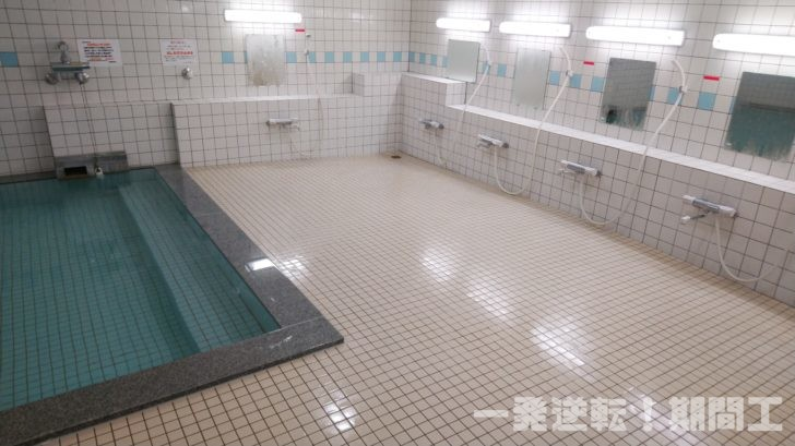 豊田自動織機 知立寮の風呂