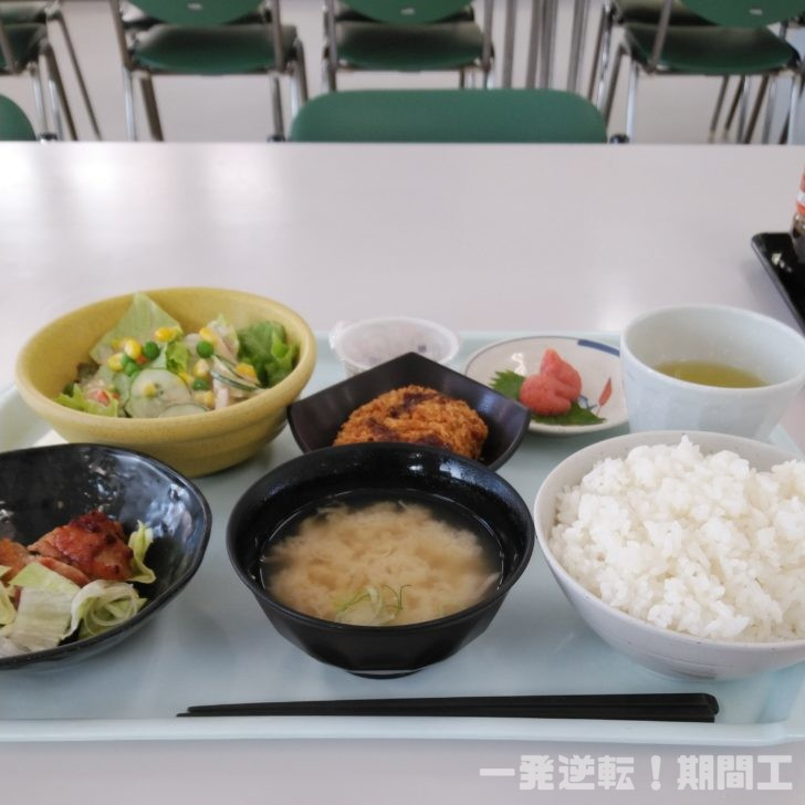 豊田自動織機 知立寮の朝食