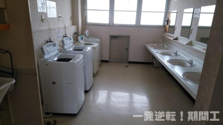 豊田自動織機 知立寮の洗面所