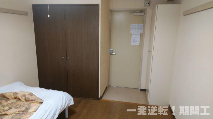 豊田自動織機 知立寮の部屋